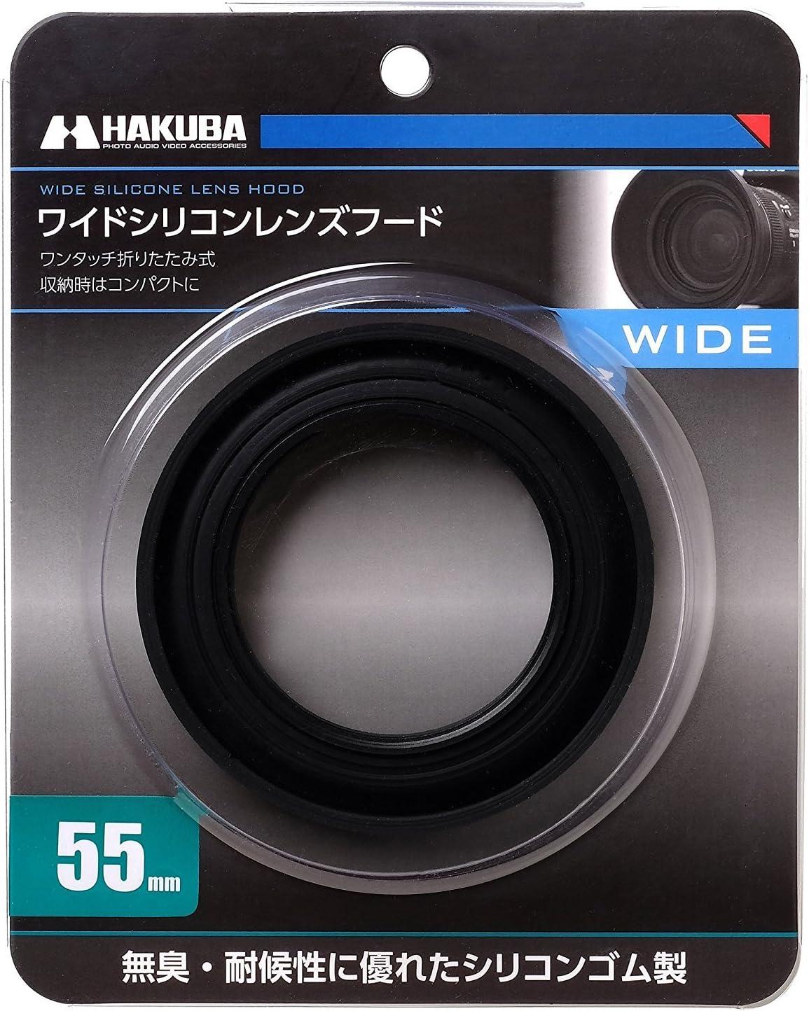 58mm HAKUBA Lens Hood Wide Silicon Lens Hood Folding Filter 径装 wear Black KA-WSLH58