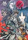 牙狼-紅蓮ノ月- Blu-ray BOX 2