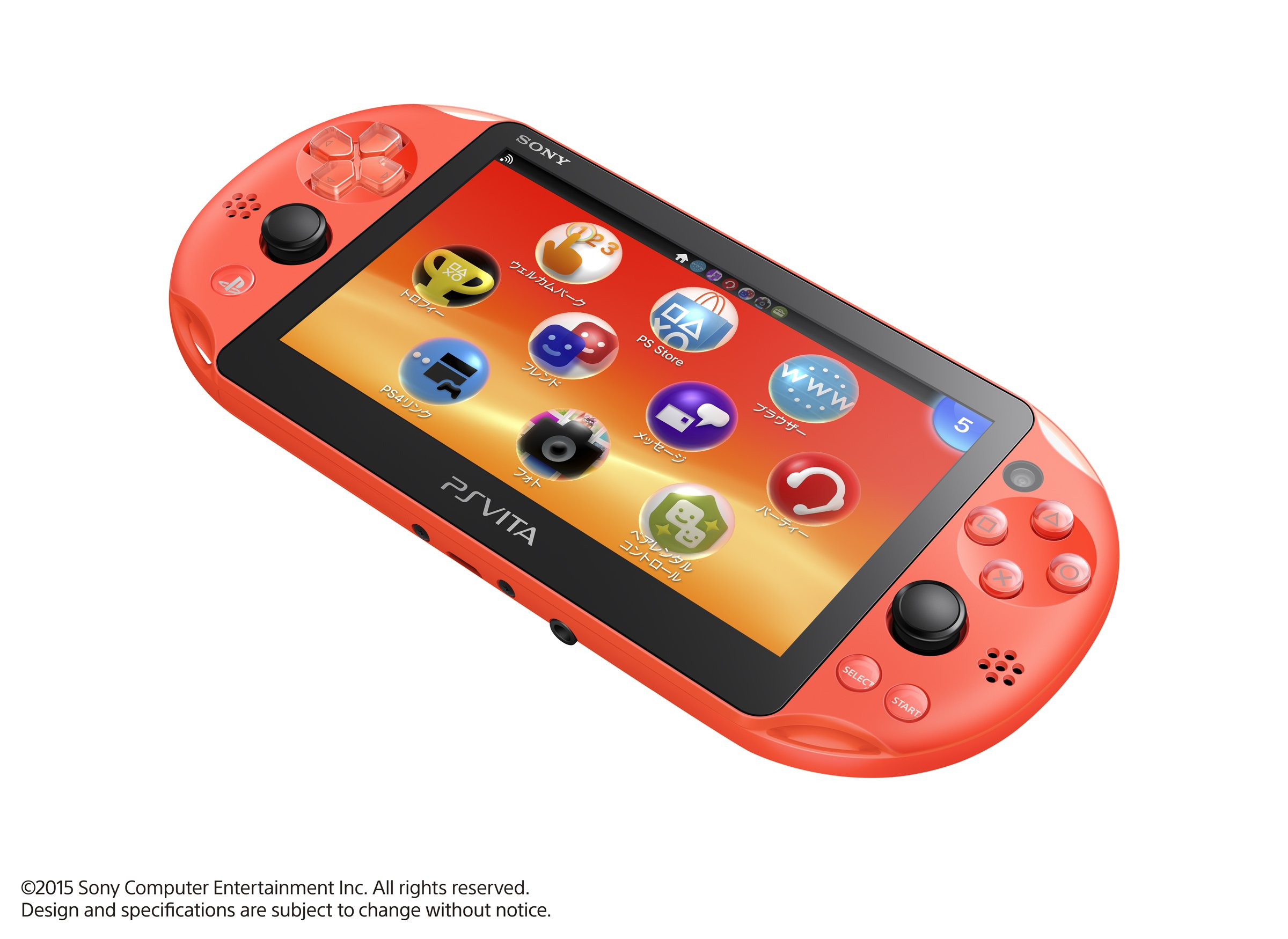 PlayStation Vita Wi-Fi model Neon Orange (PCH-2000ZA24) Japanese Ver. Japan Import by Sony (Image #2)