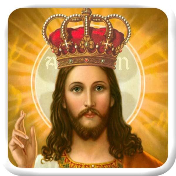Amazon Com Wallpaper Of God Jesus Appstore For Android