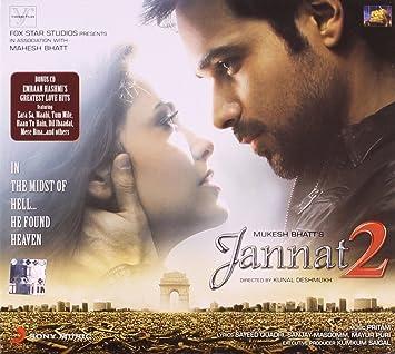 Pritam Jannat 2 Amazon Com Music