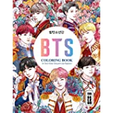 BTS Coloring Book for Stress Relief, Happiness...