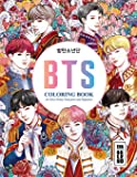 BTS Coloring Book for Stress Relief, Happiness and Relaxation: 방탄소년단 for ARMY and KPOP lovers Love Yourself Book ... Jin, RM, JHope, Suga, Jimin, V, and Jungkook