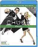CHUCK/チャック <サード・シーズン> コンプリート・セット (4枚組) [Blu-ray]