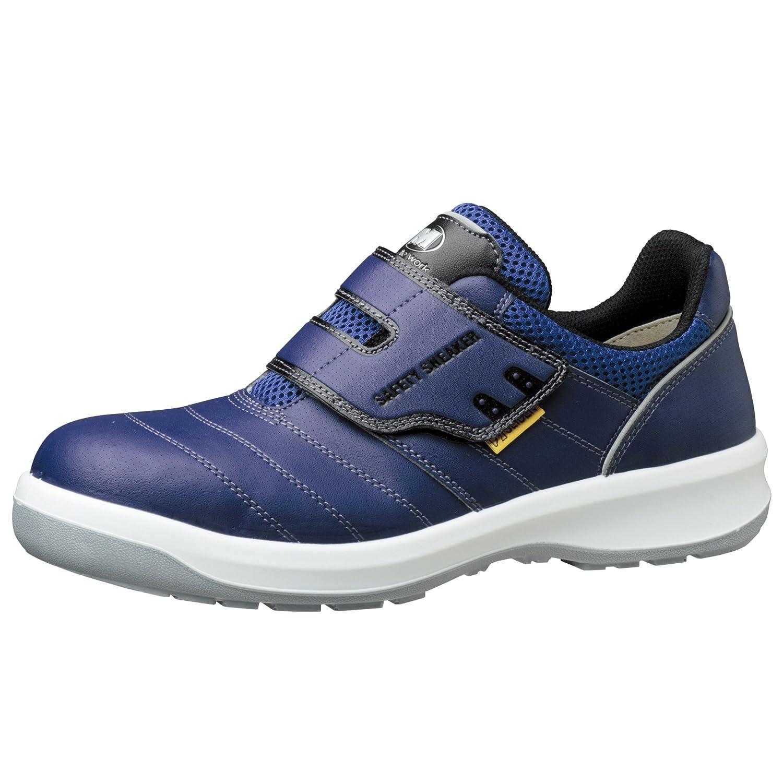 あす楽対応 スニーカー 安全靴 ミドリ安全 G3595 Cm ネイビー 29 0 B002qd01sa 静電 安全靴作業靴 Verificacion Doshermanas Es