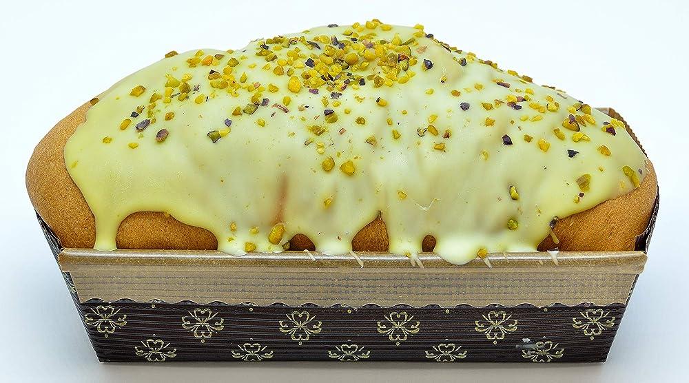 Pan pistacchio panettone classico da 230 grammi con vasetto di crema al pistacchio dop di bronte da 90 grammi.