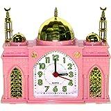 Mosque Alarm Clock Battery Mosque Clock Plays Islamic Muslim Azan Call to Prayer or Bell (Pink)