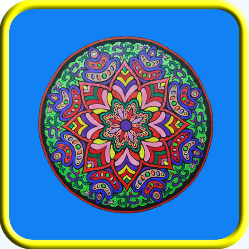 mandala art coloring ideas appstore for android. Black Bedroom Furniture Sets. Home Design Ideas