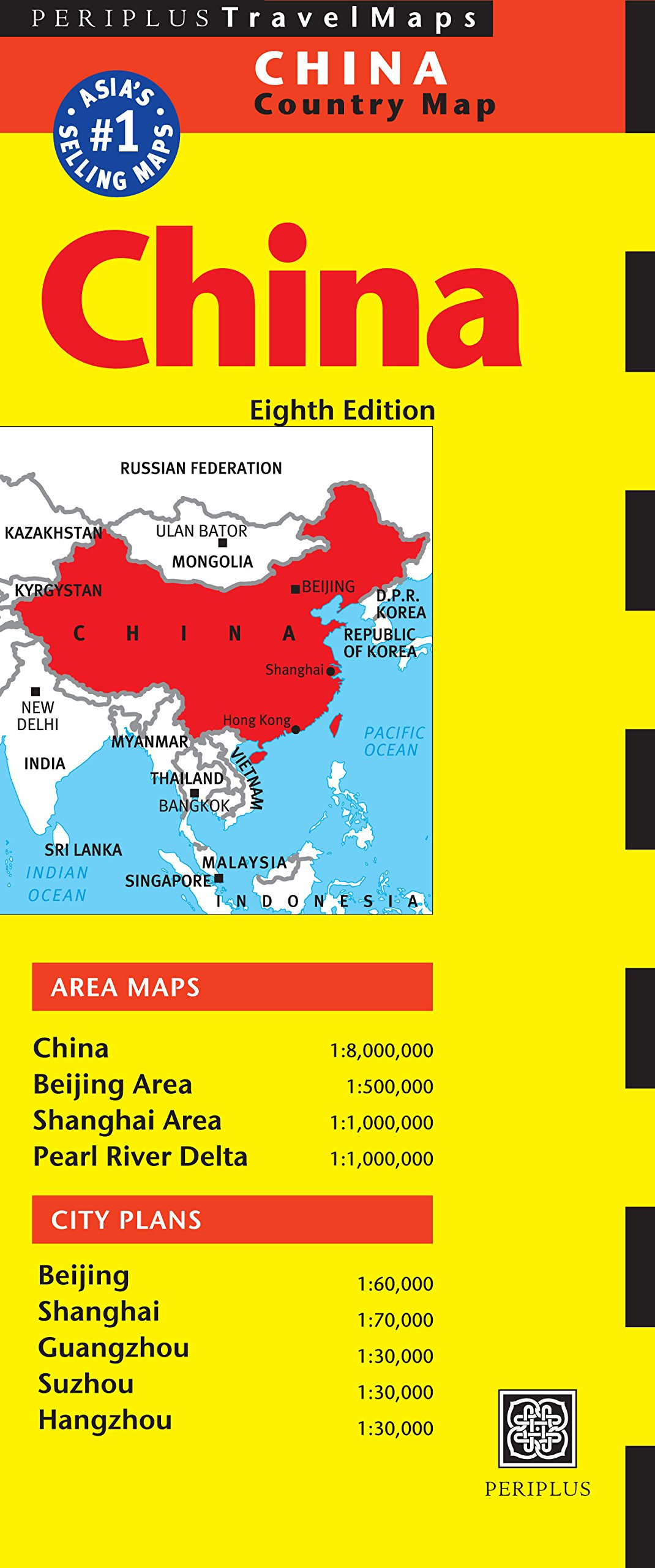 Map Of China And Surrounding Areas.China Travel Map Eighth Edition Periplus Travel Maps Periplus