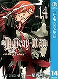 D.Gray-man 14 (ジャンプコミックスDIGITAL)