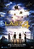 ラスト4 [DVD]