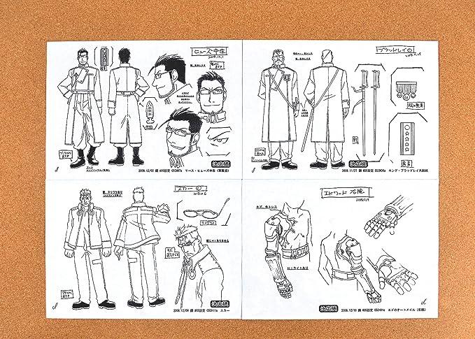 Fullmetal Alchemist Brotherhood episode 5 settei sheets