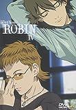 ウィッチハンターロビン IV [DVD]
