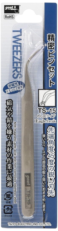 goot 精密ピンセット TS-15