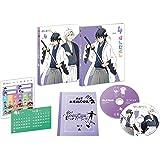 はんだくん vol.4 [Blu-ray]