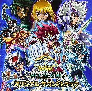 聖闘士星矢Ω CD