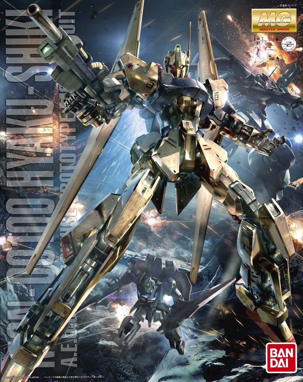 Bandai Hobby MG 1/100 Hyaku-Shiki Version 2.0 ''Zeta Gundam Model Kit by Bandai Hobby (Image #3)