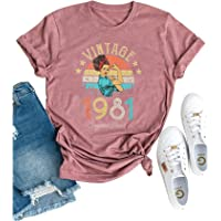 40th Birthday Gift T-Shirt Retro Birthday Shirt Vintage 1980 Original Parts Shirt