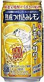 極上レモンサワー 熟成つけ込みレモン 350ml×24本 [ チューハイ ]