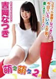 [Lolita DVD] Super Cute Teenage Girl
