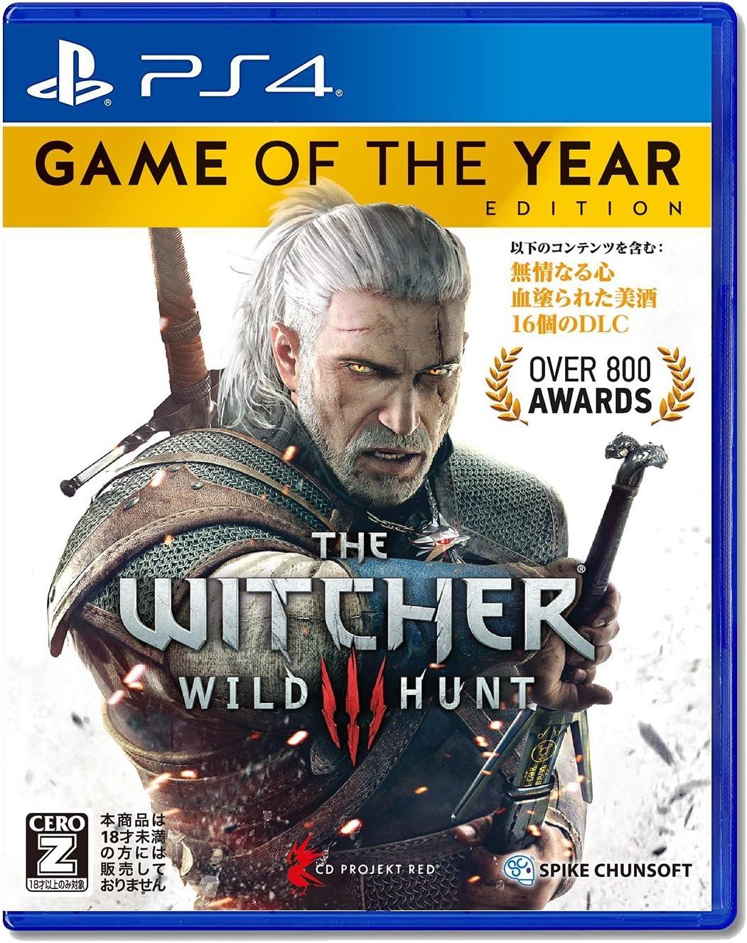 PS4オープンワールドのおすすめウィッチャー3