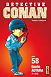 Détective Conan Vol.58