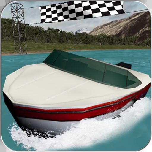 - Boat Drive