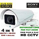 USG SONY Chipset 2MP 1080P Bullet Security Camera : HD-TVI, HD-CVI + Analog BNC Formats : MOTORIZED ZOOM 2.8-12mm HD Lens & MOTORIZED PAN : Manual Tilt : 4x IR LEDs 100ft : Business Grade
