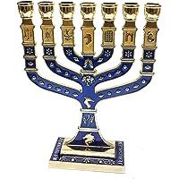 Jerusalem Blue Enamel 7 Branch 12 Tribes Menorah 10.8″ high