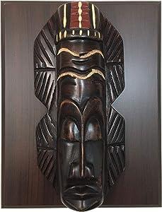 Wisdom Mask Wall Plaque - Handmade in Ghana