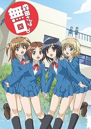 森田さんは無口。2 DVD
