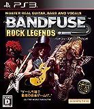 BandFuse: Rock Legends (バンドフューズ ロックレジェンド) - PS3