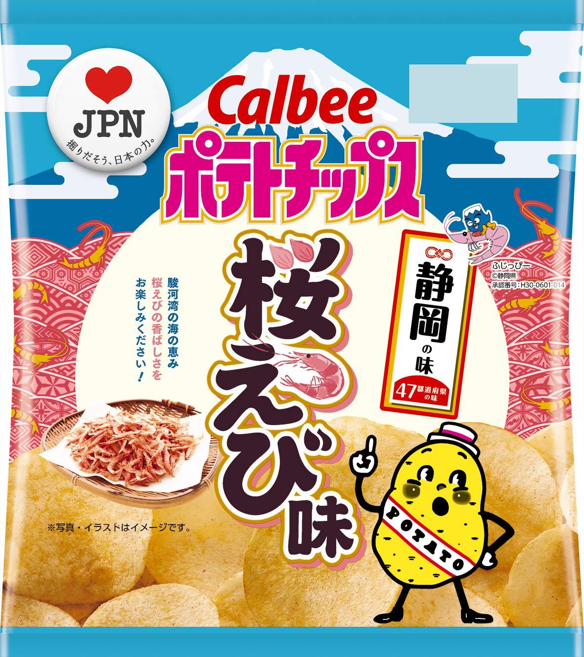 Amazon カルビー ポテトチップス 桜えび味静岡県 55g12袋 ポテト