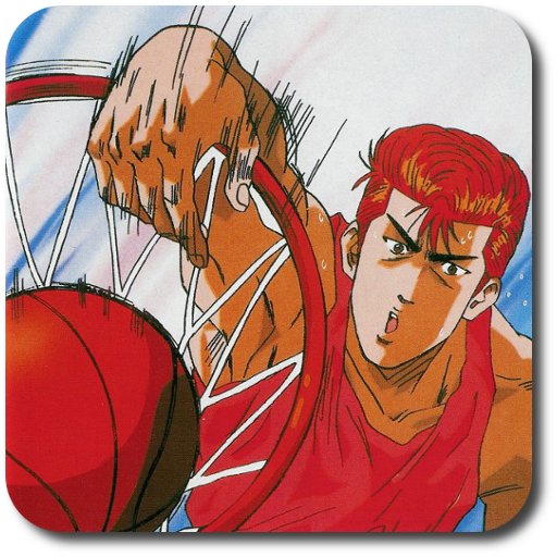 Amazon.com: Slam Dunk Anime Viewer: Appstore For Android
