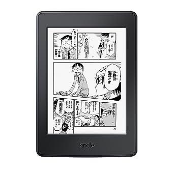 Kindleマンガモデル