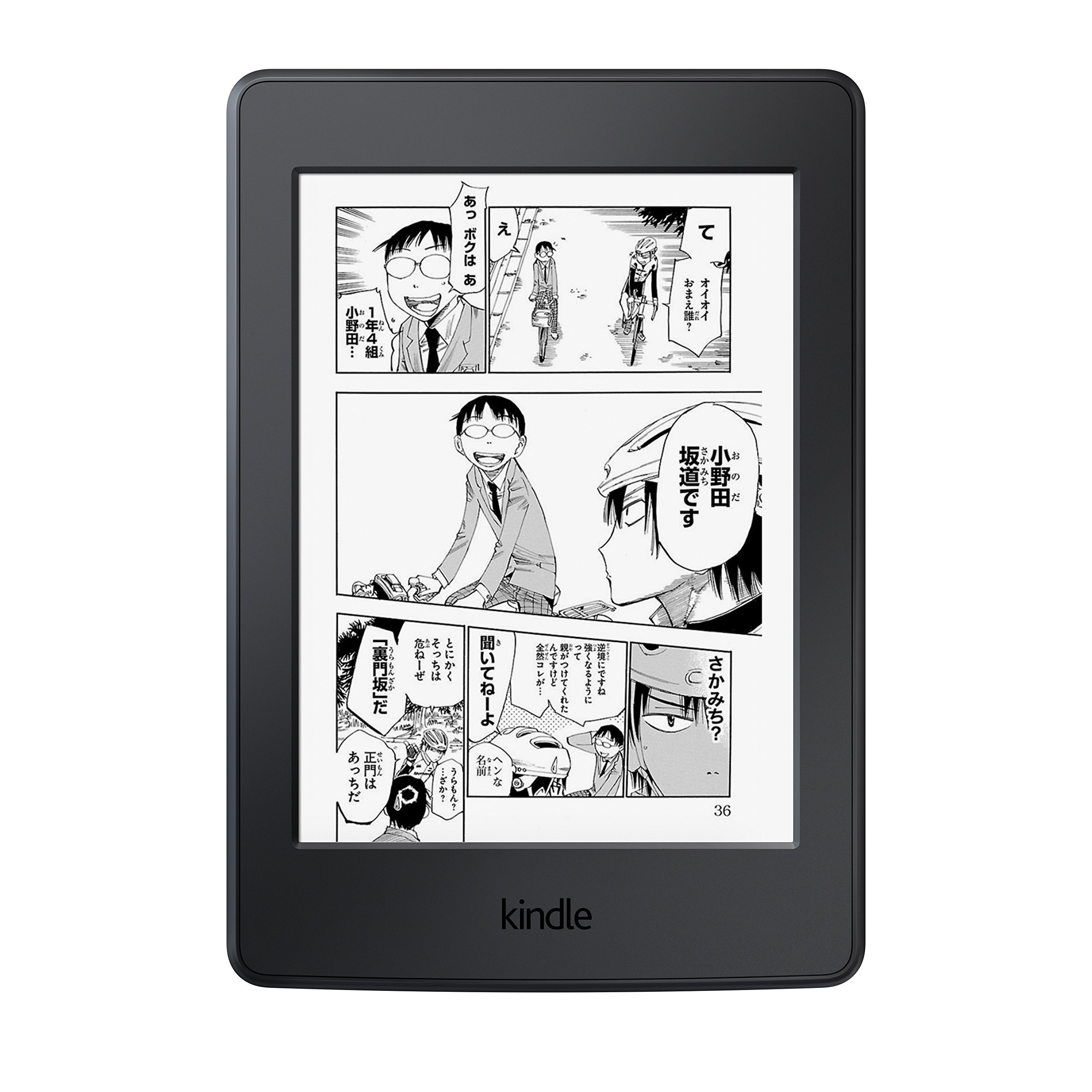 【22%OFF】Kindle Paperwhite マンガモデル