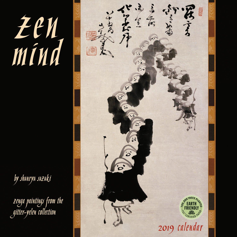 zen mind 2018 wall calendar zenga paintings from the gitter yelen collection