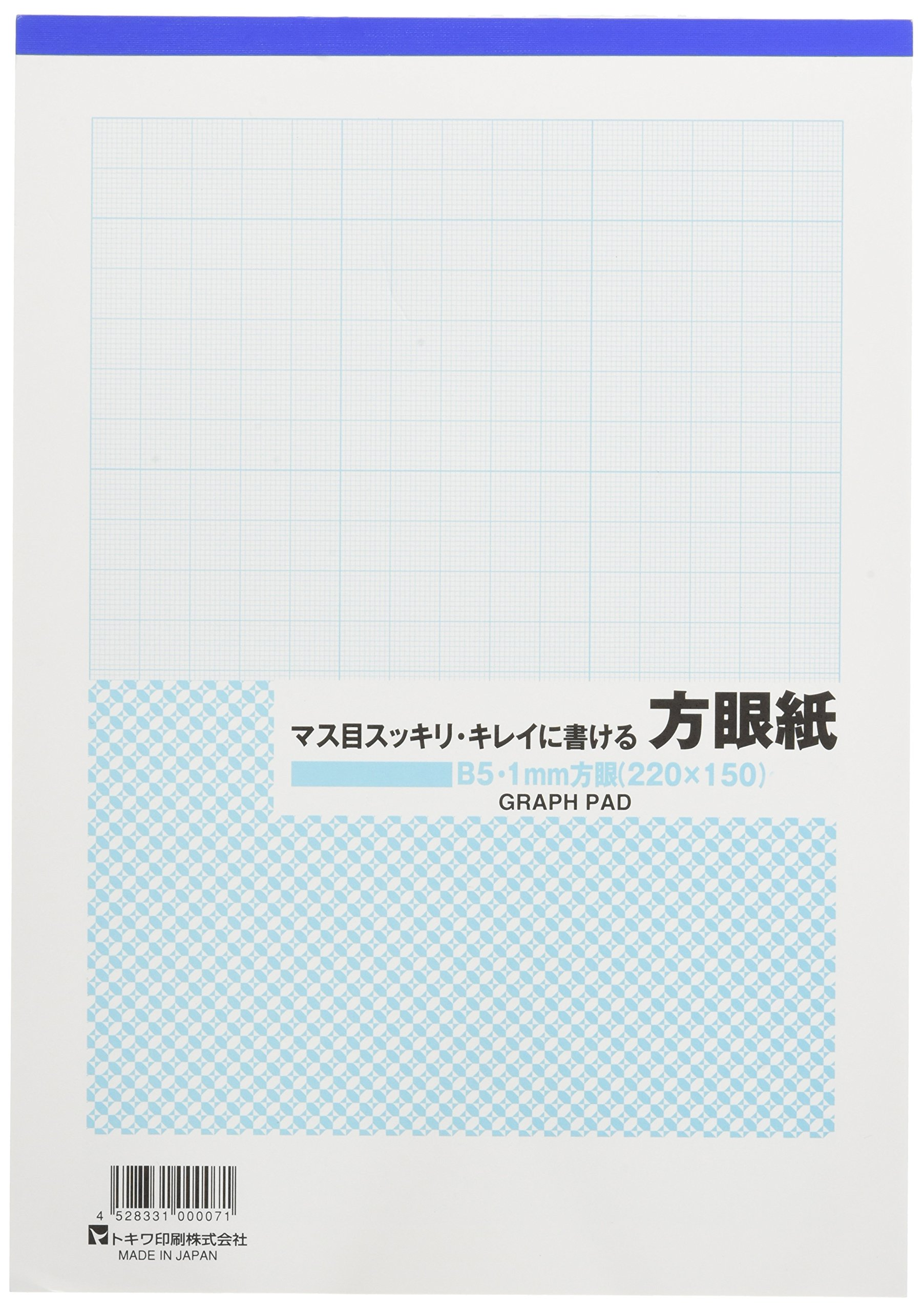 San notebook graph paper 548 B5 size 1mm grid 10 books set by SAN NOTE (Image #1)