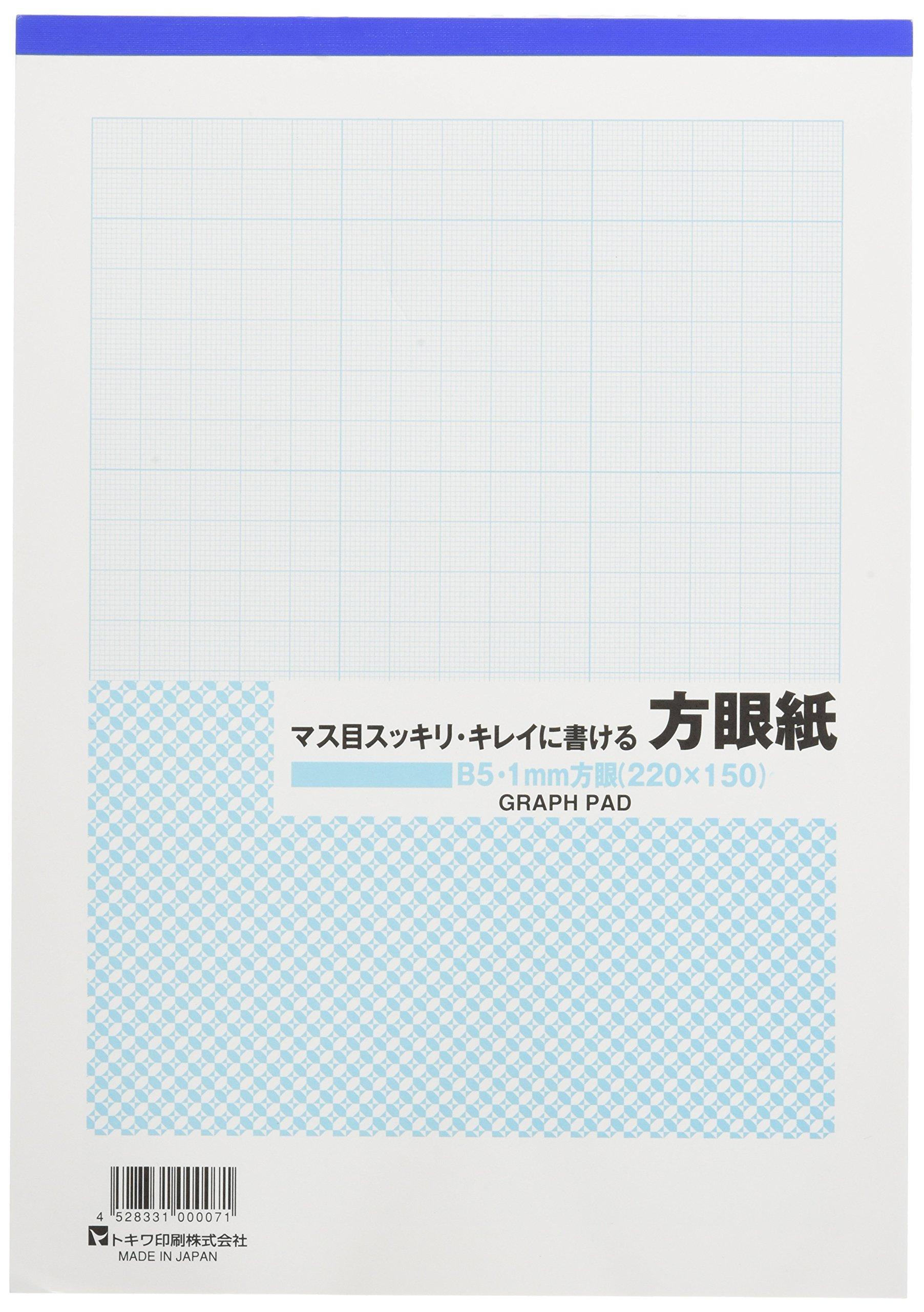 San notebook graph paper 548 B5 size 1mm grid 10 books set