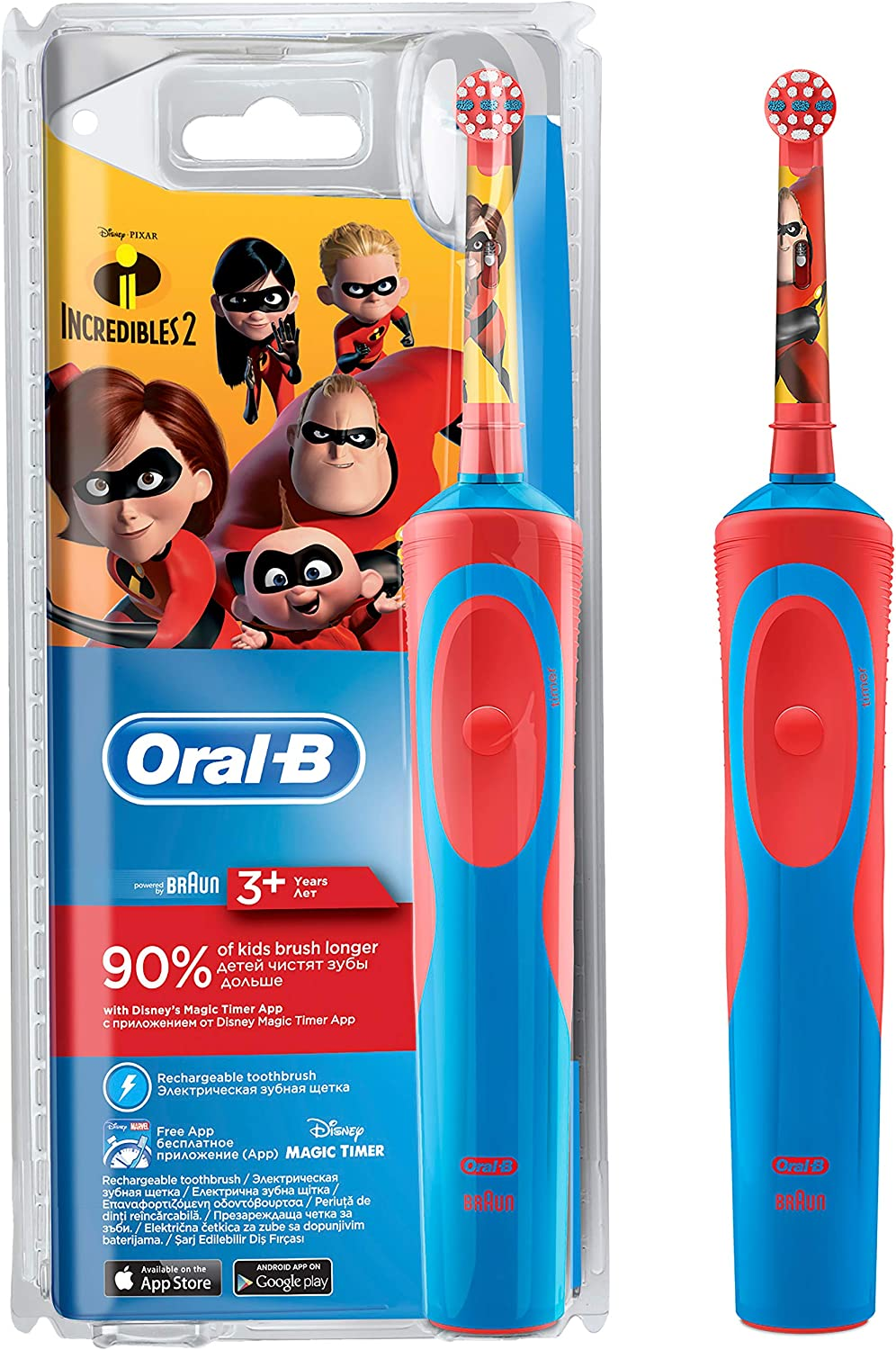 Oral B Vitality Stages Power Electric Rechargeable