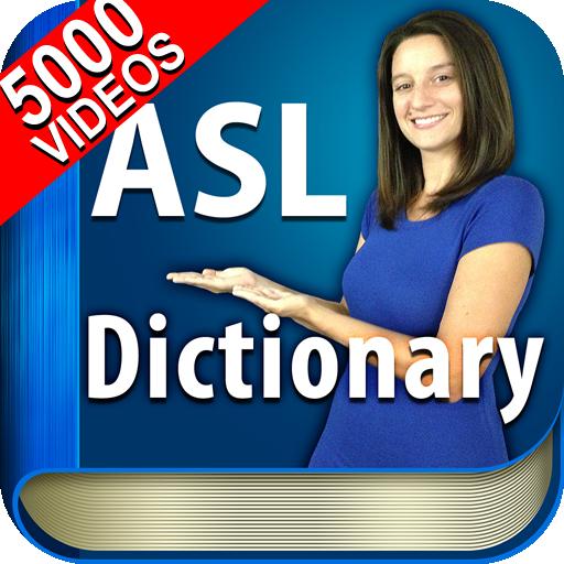 (ASL Dictionary HD American Sign Language)