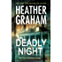 Deadly Night (The Flynn Brothers Trilogy Book 1)