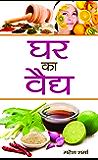 Gahar Ka Vaidh (Hindi Edition)