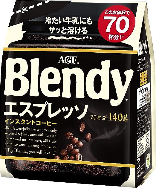 AGFブレンディエスプレッソ袋140g×2袋【インスタントコーヒー】【水に溶けるコーヒー】【詰め替えエコパック】