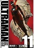 ULTRAMAN (11) (ヒーローズコミックス)
