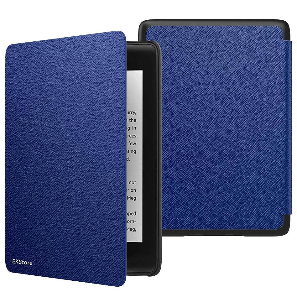 単位不調和告発者NIFTYNOOK for Kindle Paperwhite ケース 超薄 保護カバー オートスリープ機能付き (2016 NEW-Kindle Paperwhiteマンガモデル と 2012, 2013, 2015バージョン適応)
