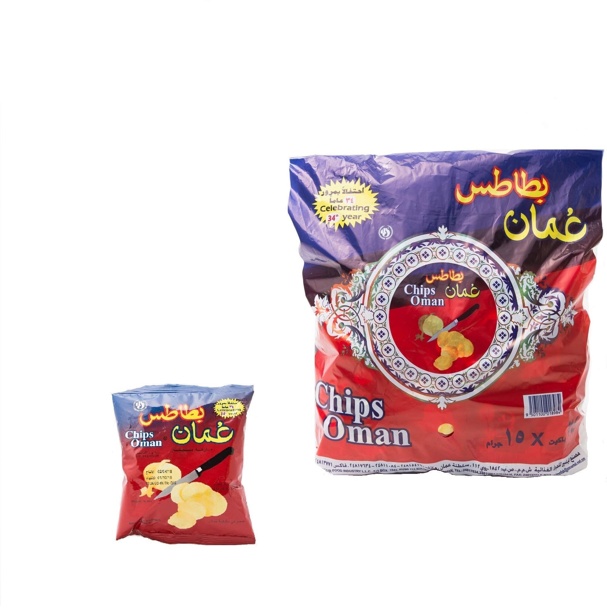 Chips Oman 25 pack - Halal hot snack packs crunchy