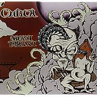 Blast Tyrant (Double Vinly Deluxe Edition) (Vinyl)