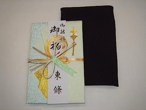 【祝儀袋】ご結婚お祝い金封風呂敷ふくさ付き 13cm×20cm 【代筆無料】