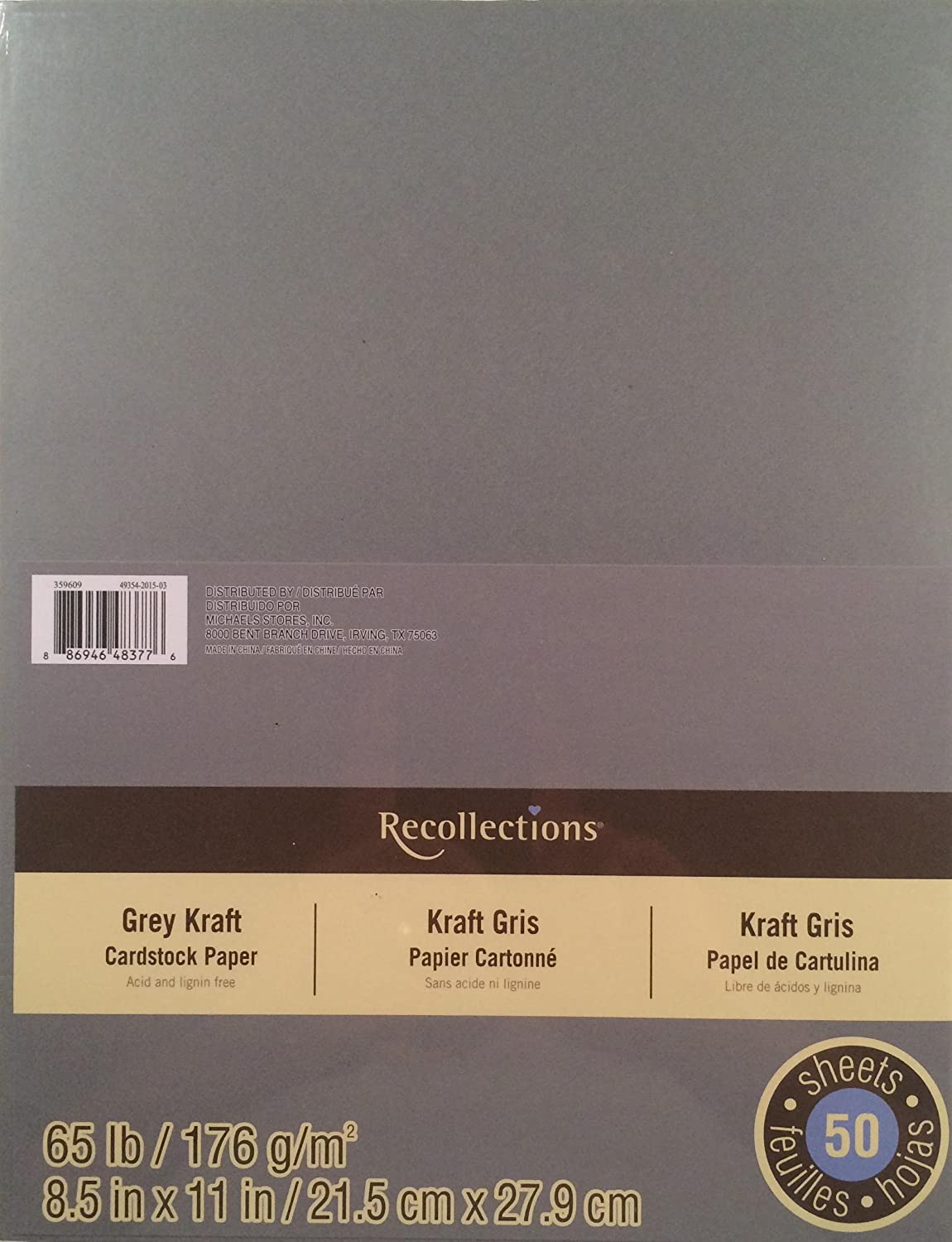 Grey Kraft Cardstock Paper Pack 8.5x11-50 Sheets Recollections 359609